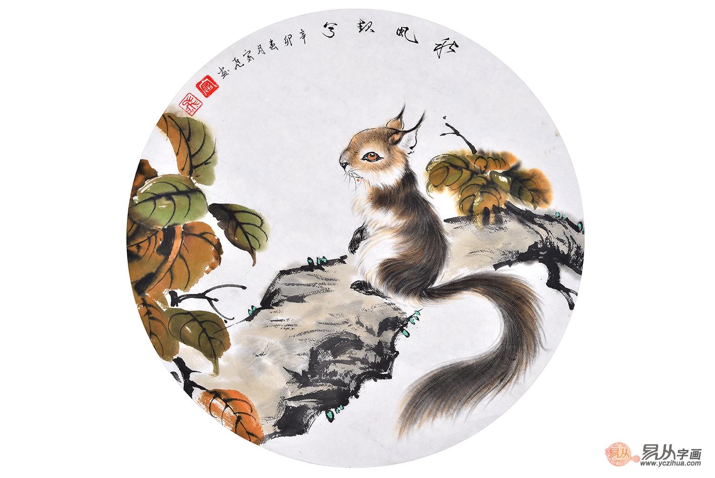 富飞动物画作品松鼠《秋风起兮》-【易从网】