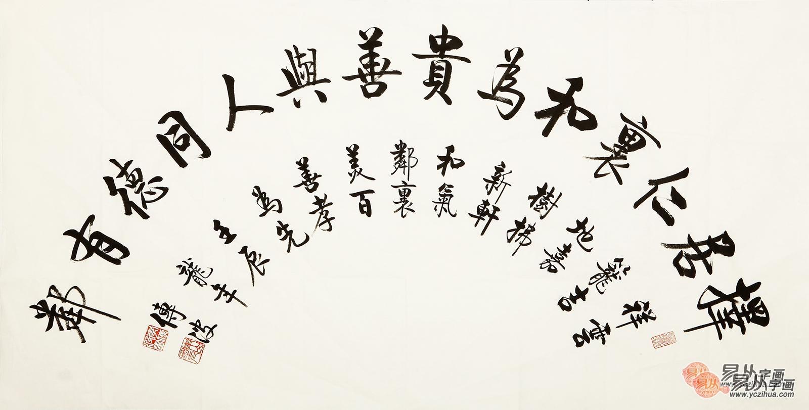 李传波四尺横幅书法作品《择居仁里和为贵》来自【易从网】-会发芽图片