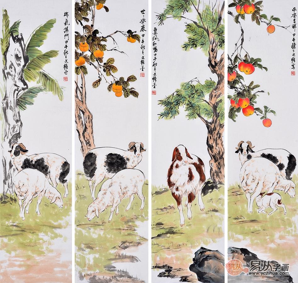 国画大师王文强动物画四条屏系列
