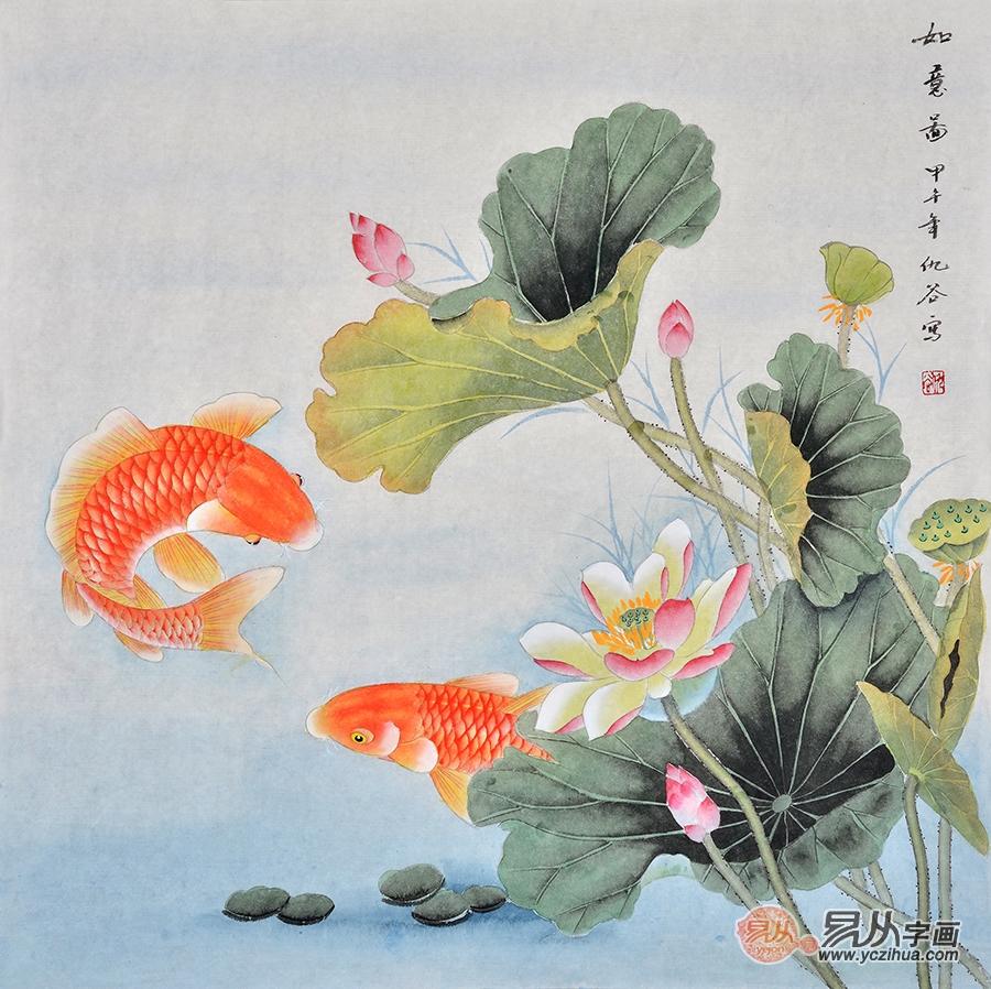 竖幅工笔荷花鲤鱼展示
