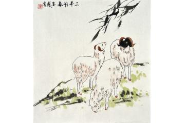 张金凤写意国画动物画作品《三羊开泰