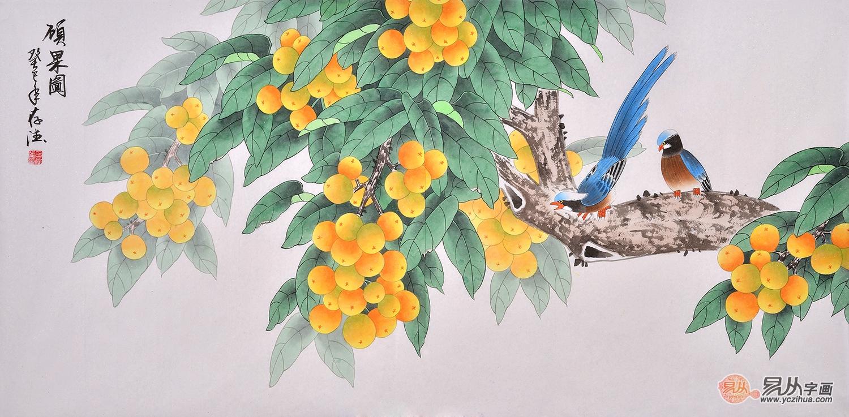国画家吕存德四尺横幅花鸟画作品枇杷《硕果图》