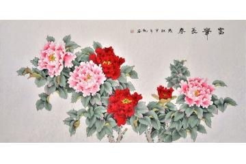 仇谷国画工笔牡丹图作品《富贵长春》