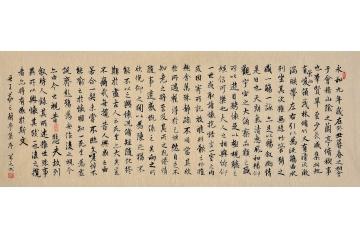 当代书法家的兰亭序真�zj�9�!yi)�f_中国书法家武善元书法作品《兰亭序》书房办公室茶楼书法.
