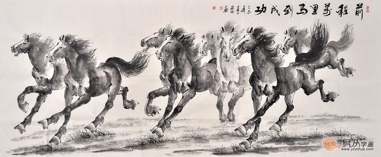 蒋伟八骏全图动物画作品《马到成功》