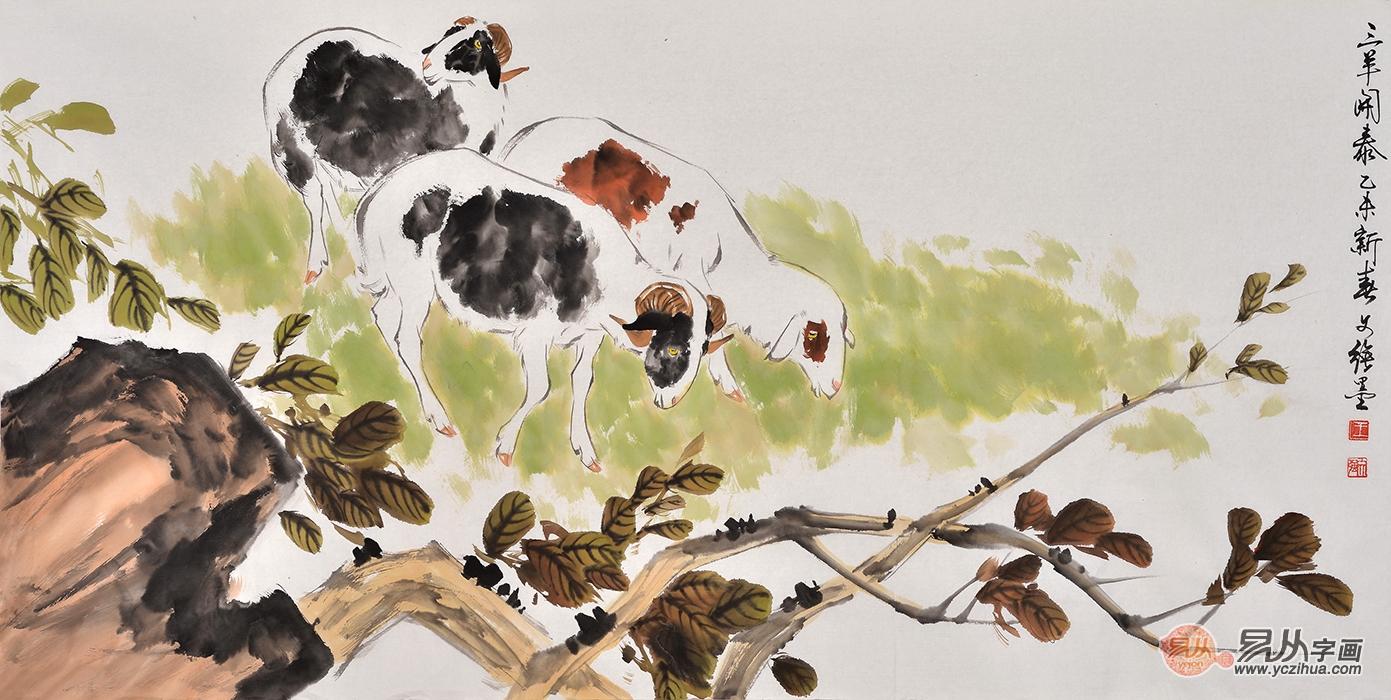国画大师王文强动物画作品《三羊开泰》
