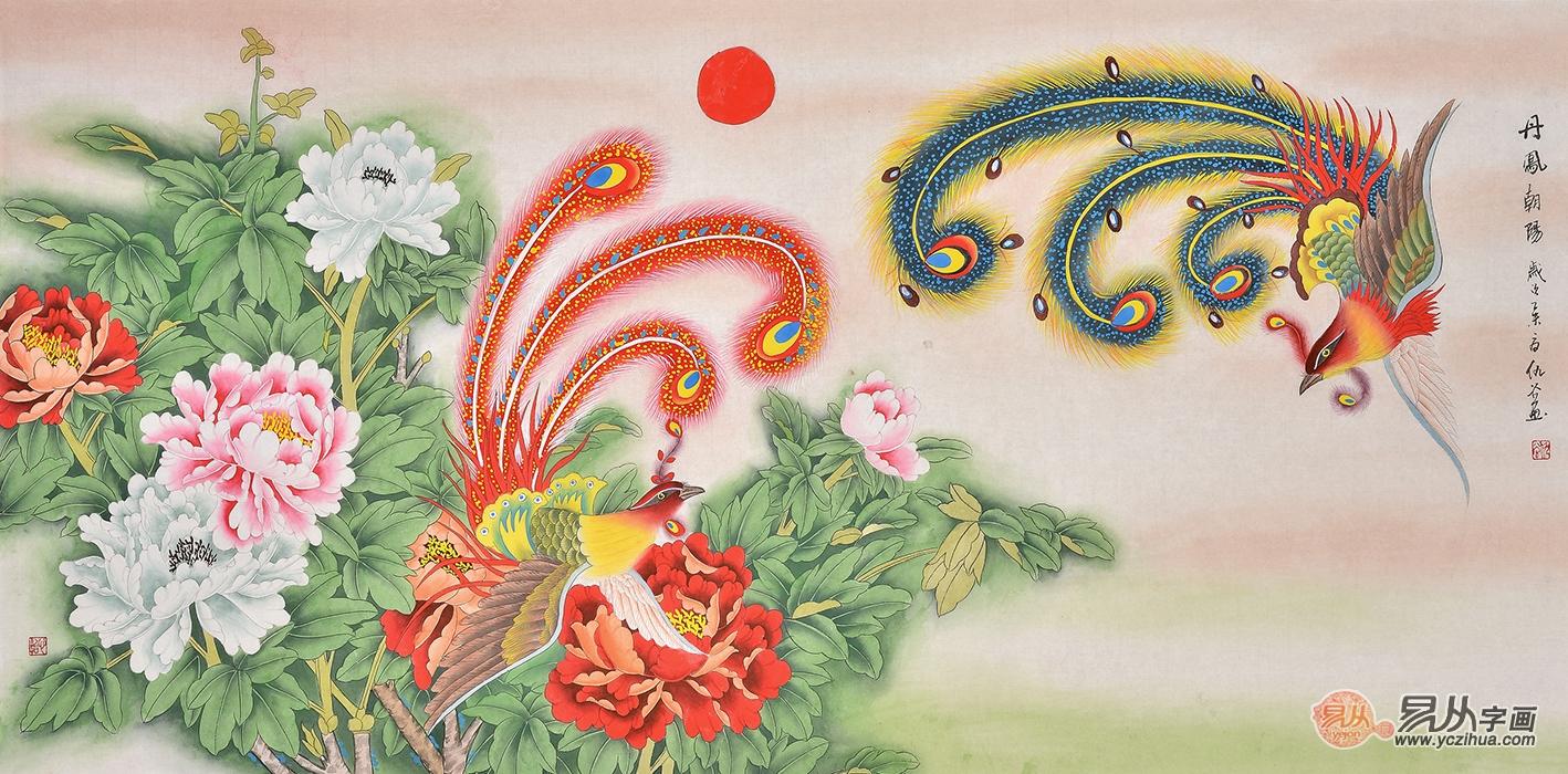 仇谷《丹凰朝阳》,仇谷花鸟画作品,牡丹凤凰图,国画