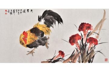 著名画家王文强动物画雄鸡图作品《大吉图