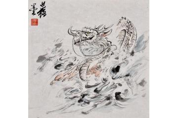 王文强动物画作品十二生肖之《龙》