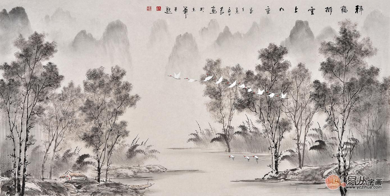 是非常不错的挂客厅风水山水画.     仙鹤:寓意延年益寿.