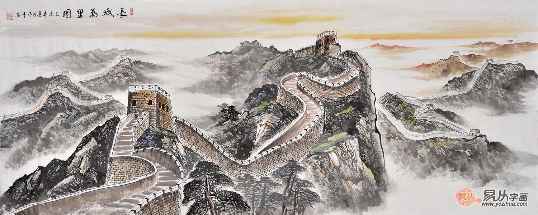 中国山水画技法之山水画云雾的画法