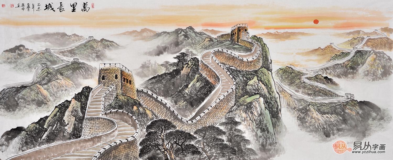 国画长城经典构图 蒋伟山水画作品《万里长城》