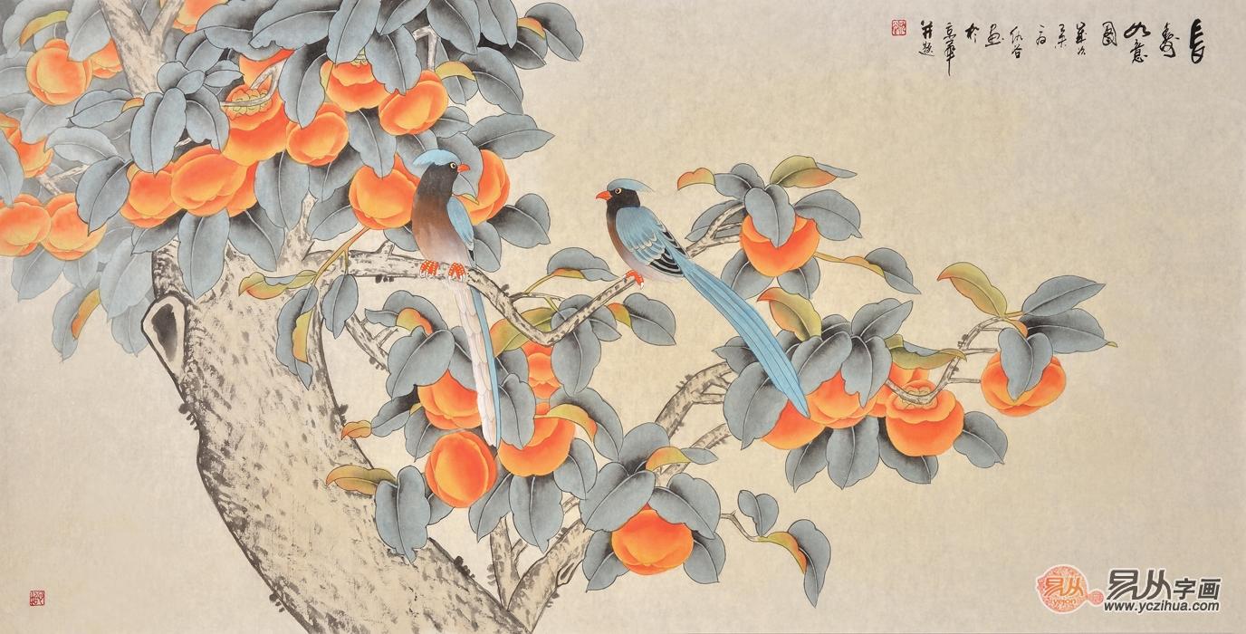 名家国画花鸟欣赏_国画柿子欣赏_易从资讯_新闻资讯_【易从网】