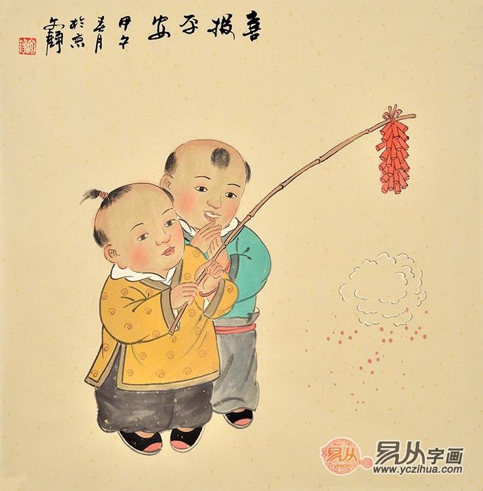 何文铮人物画作品风俗系列《喜报平安》 儿童房挂画