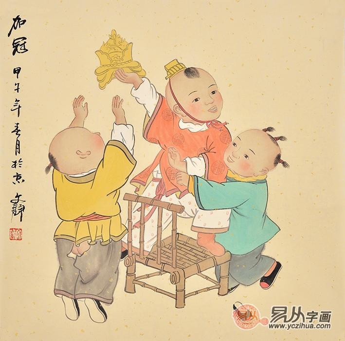 """何文铮:1963年生于北京,毕业于首都师范大学美术系,获文学学士学位,中国美术家协会北京分会会员。 1986年作品《荷塘》入选""""八十年代中国画展"""";1987年作品《清流》入选""""青年美展""""。 1988年作品《乾坤清气》入选""""八十年代中国画展""""。 1989年作品《月亮泉的蛙声》入选""""庆祝中华人民共和国成立纪念北京解放四十周年美展"""",并附文发表在《人民日报》海外版。 1995年山水作品《复虚求幽岩》选入《当代中国名家"""