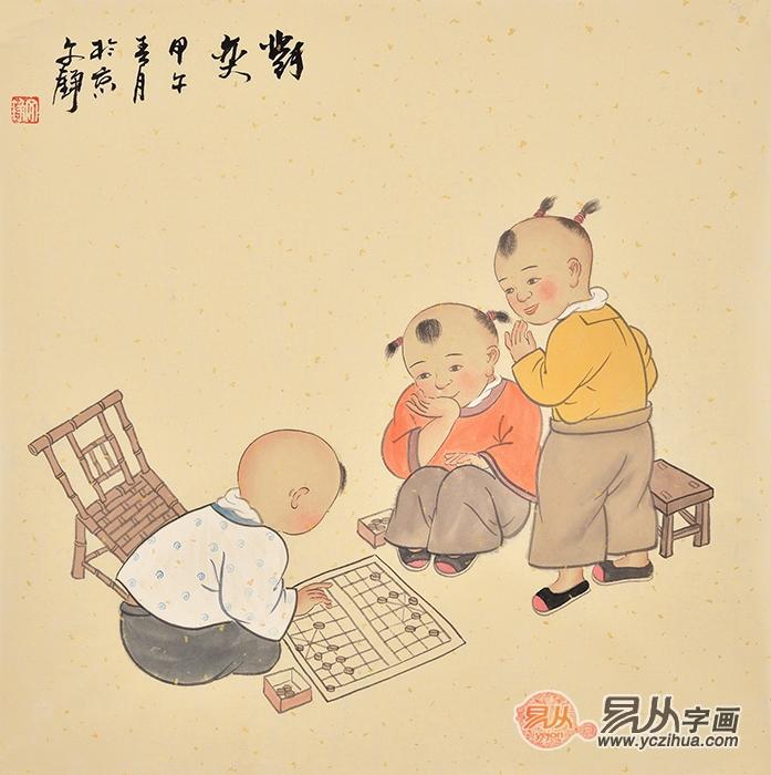 斗方装饰画 何文铮风俗人物画作品系列《对弈》