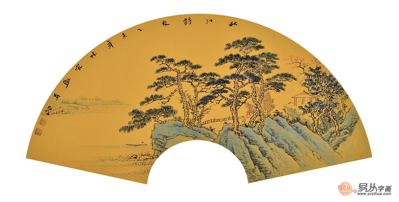 山水画扇面《秋江访友》 李林宏写意国画作品