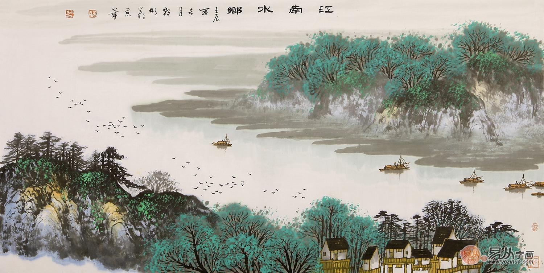 张朝彬四尺横幅山水画作品《江南水乡》
