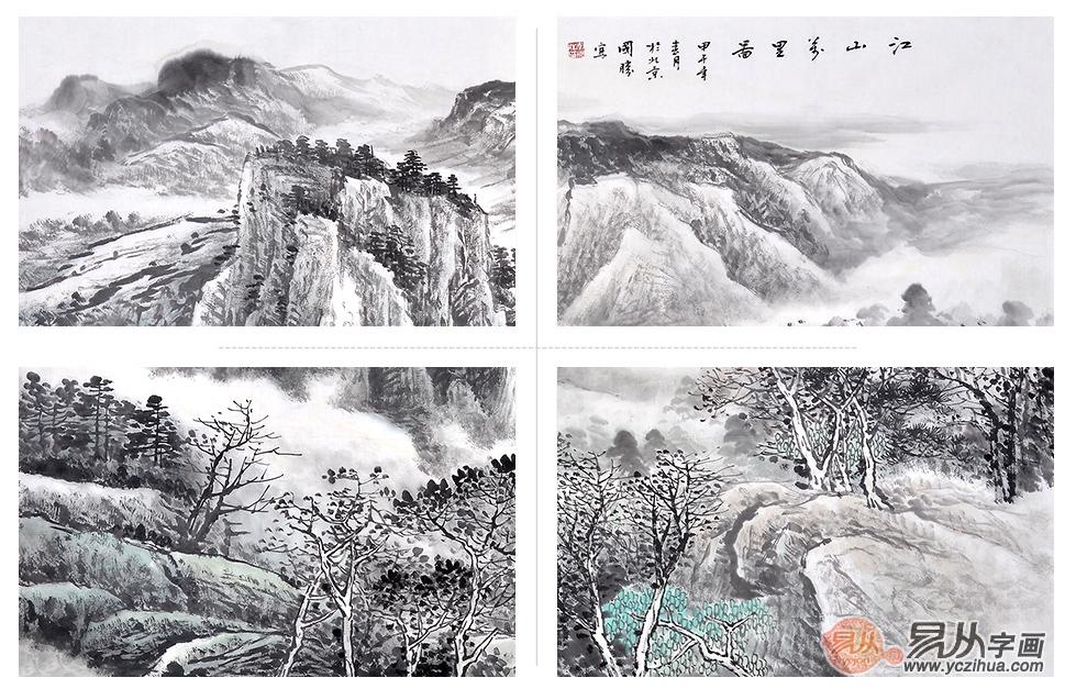 李国胜六尺横幅山水画作品《江山万里图》