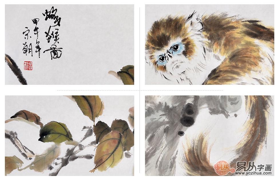 宋朝四尺斗方动物画作品猴子《蜂猴图》