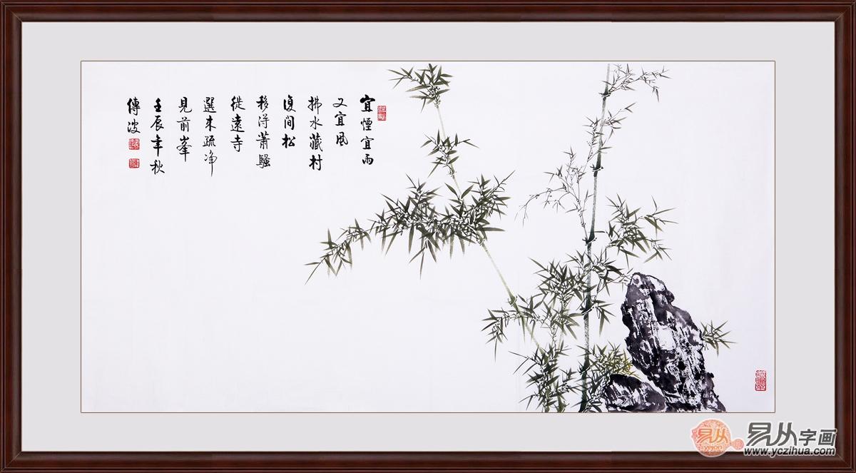 宜_李传波书法作品《宜烟宜雨又宜风》【易从网】