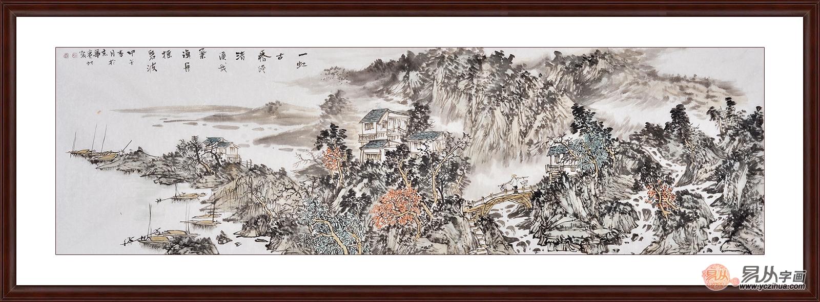 石宾虹八尺对开横幅山水画作品《一虹古桥跨清溪》-一幅画定格第一图片