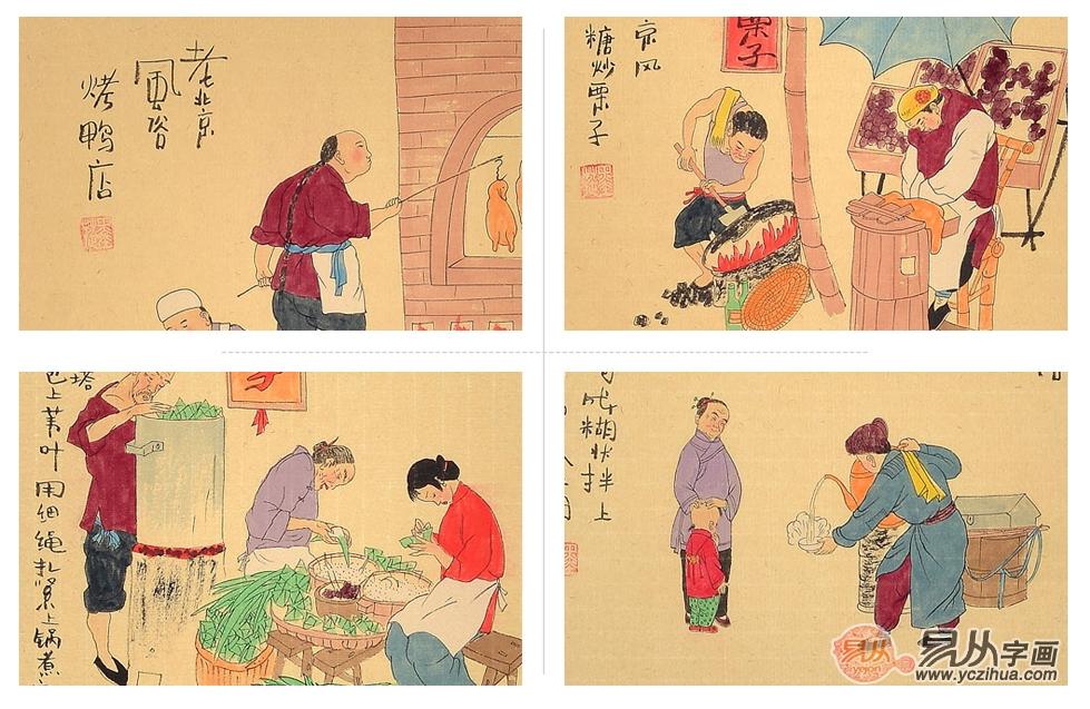 墨浓人物画《老北京风俗系列之二》