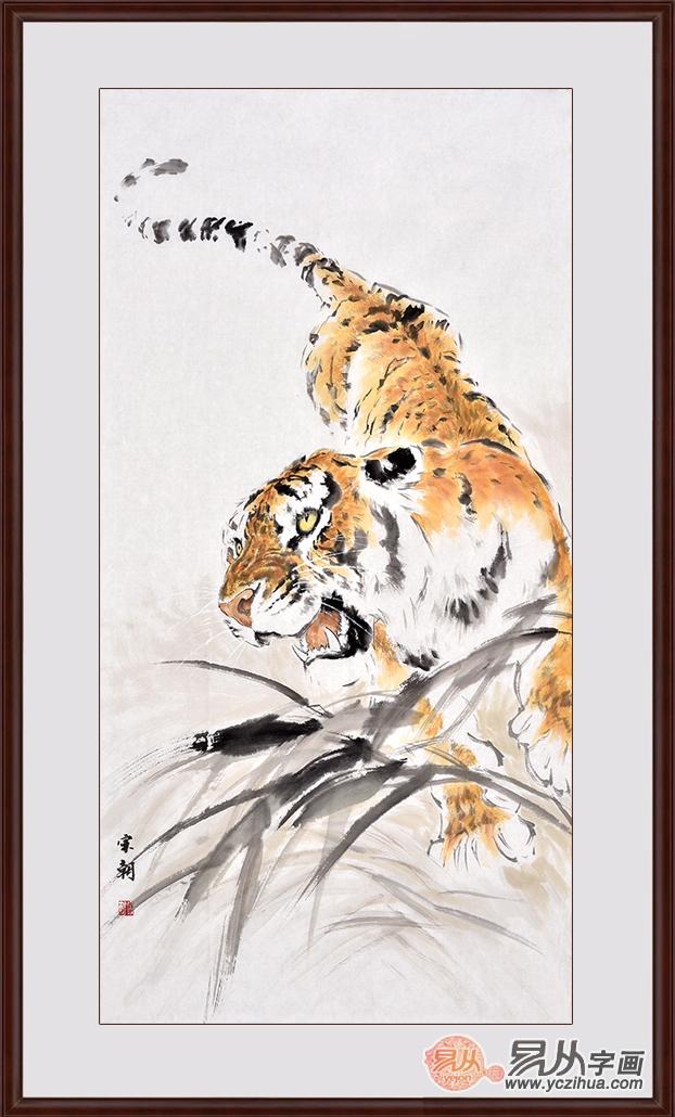 宋朝三尺竖幅写意动物画作品《虎》