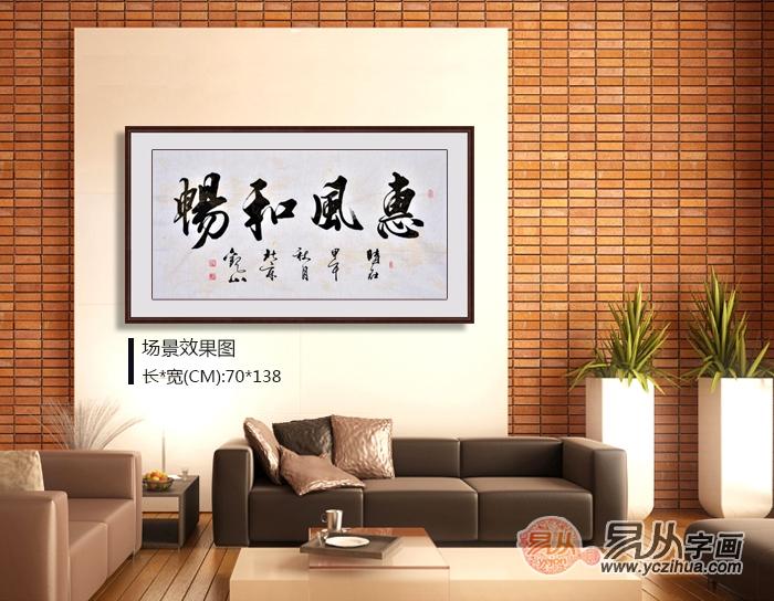 適合客廳沙發背景墻上掛的詩詞書法字畫內容