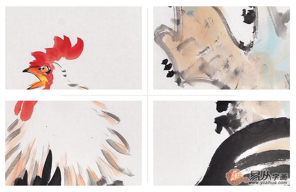 易水四尺竖幅国画动物画石榴雄鸡《大吉图