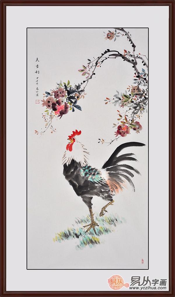 客厅挂画 易水四尺竖幅动物画石榴雄鸡图《大吉利》