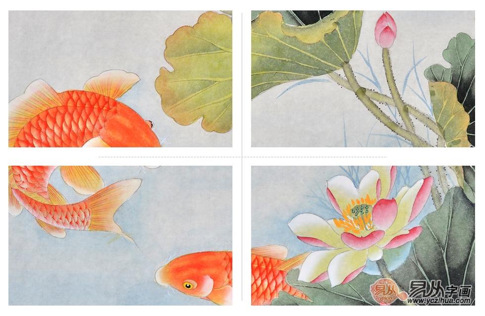 工笔荷花鲤鱼-【易从网
