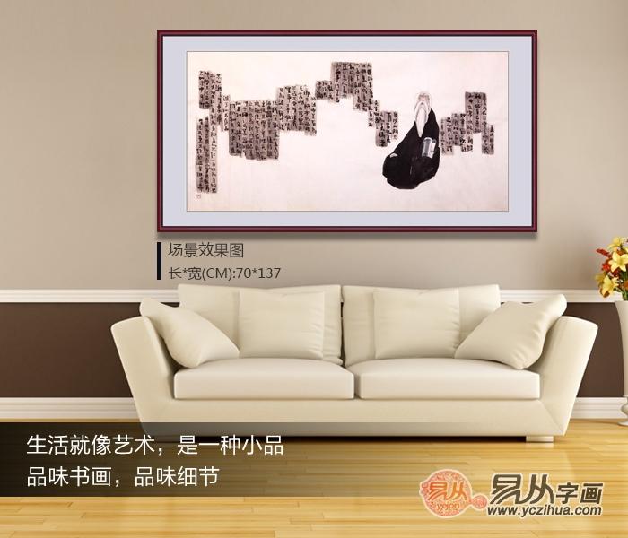 陈惠生人物画《道德经》