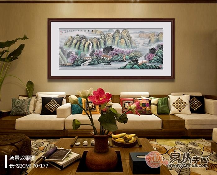 客厅沙发背景墙挂山水画最佳
