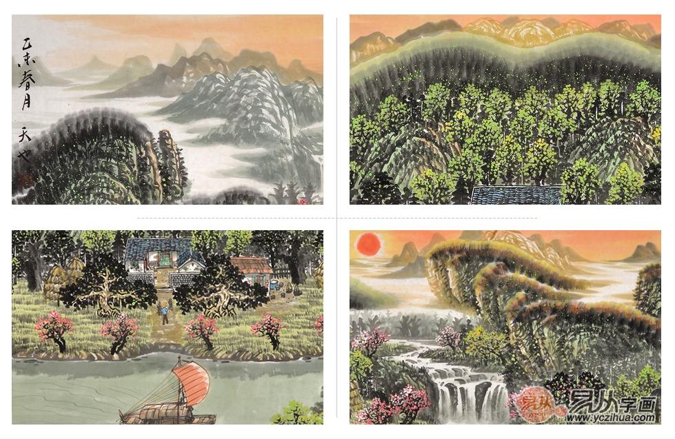 易天也山水画作品聚宝盆《紫气东来万宝山》
