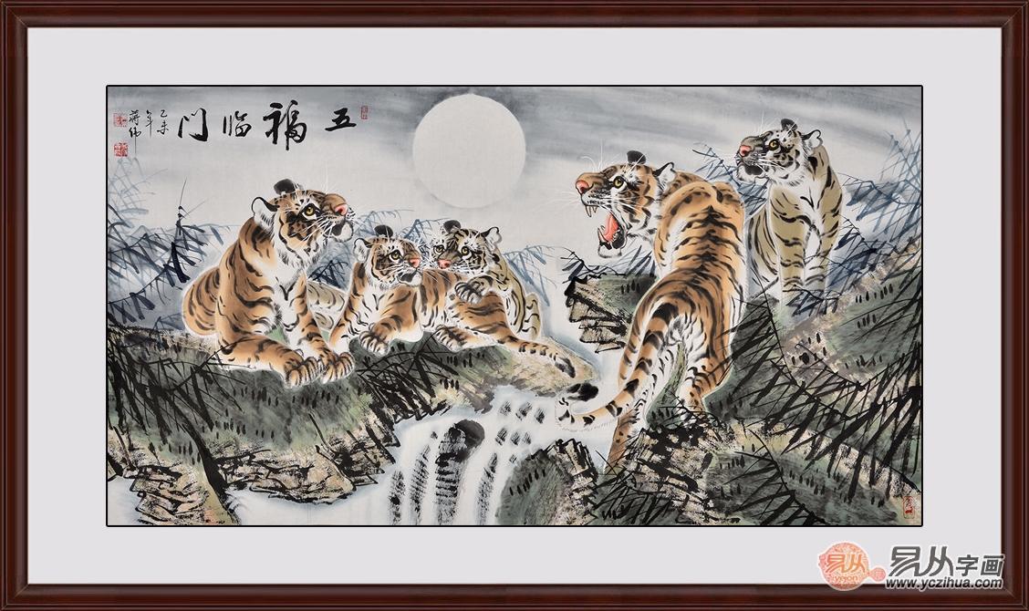 蒋伟写意动物画作品《五福临门》-【易从