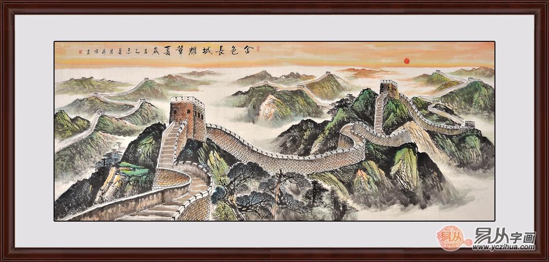 国画长城图 蒋伟山水画作品《金色长城耀华夏》