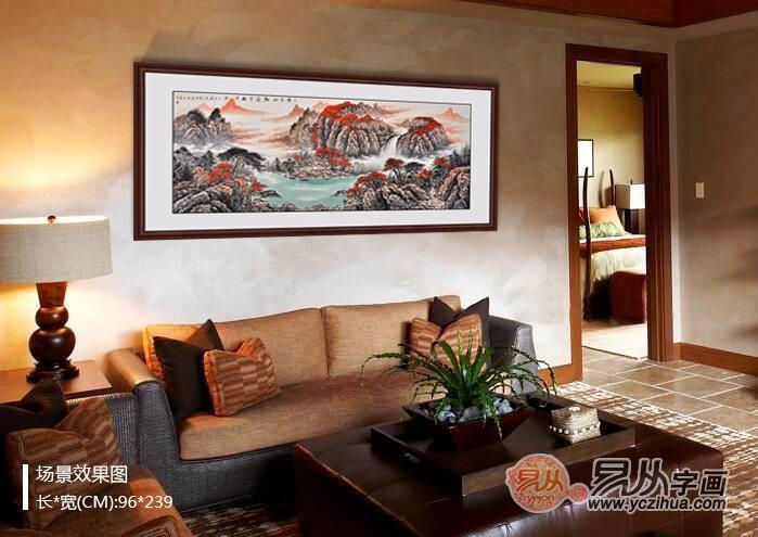客厅南边的沙发背景墙挂什么画风水好