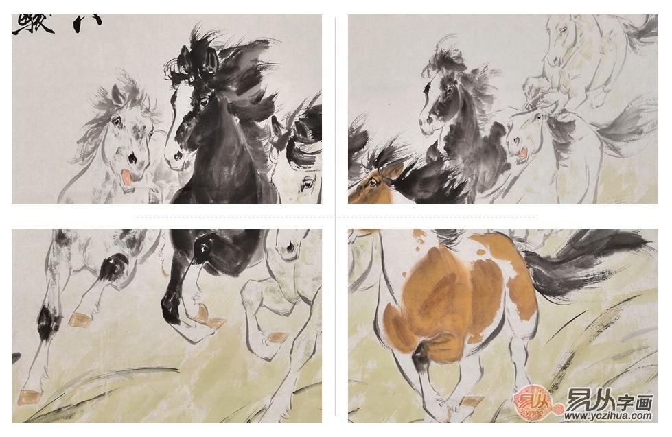 王文强动物画作品《八骏雄风》