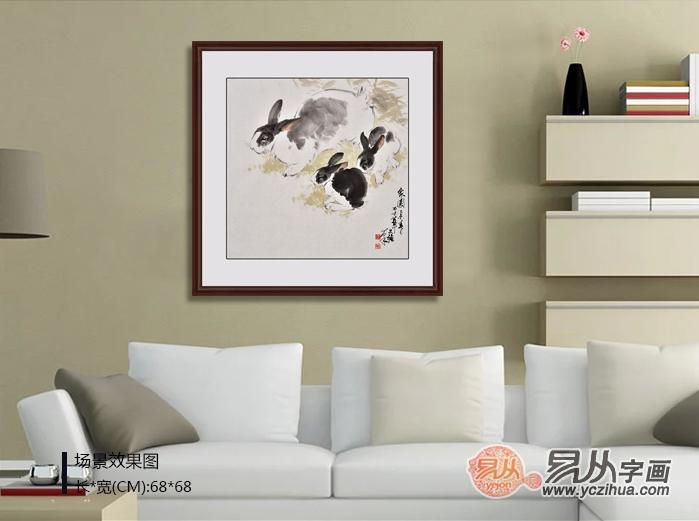 王文强写意动物画作品兔子《家园
