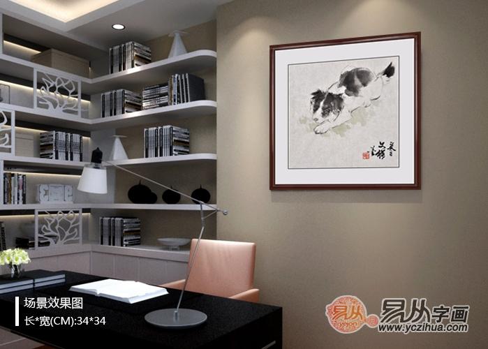 王文强动物画作品十二生肖之《狗》