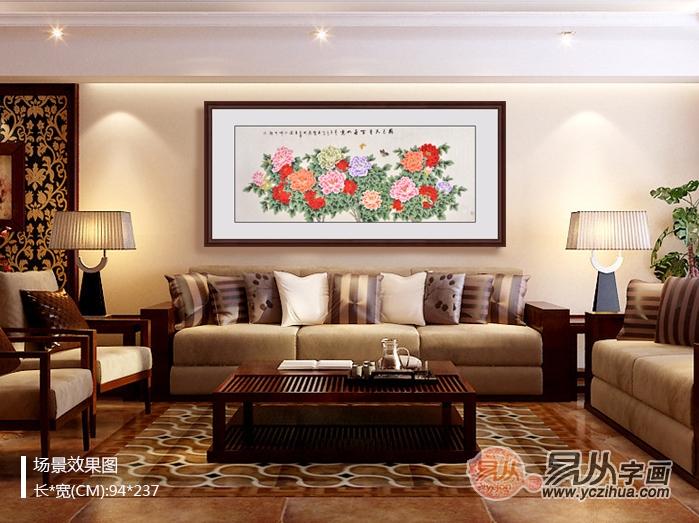 沙发带牡丹图案的寓意