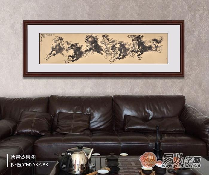 陈云鹏写意动物画作品《八骏图》-【易从网】
