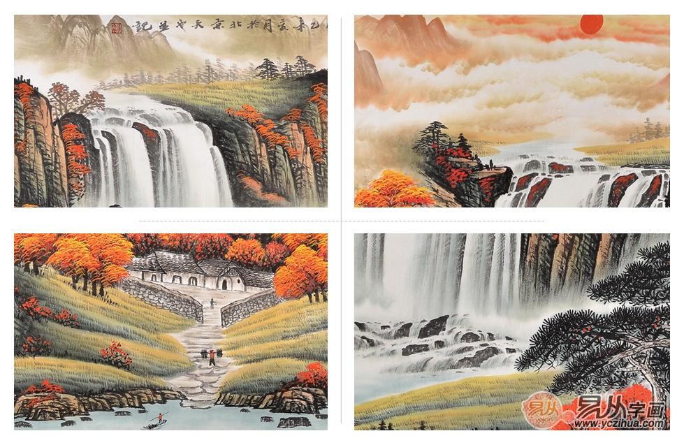 至尊聚宝盆 国画家易天也山水画作品《紫气东来》