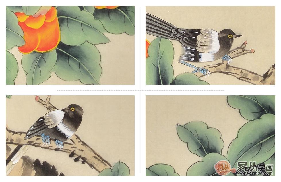 事事如意 仇谷工笔花鸟画作品喜鹊柿子