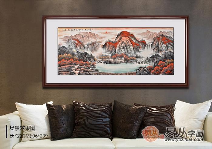 紫气东来 国画家蒋伟山水画作品聚宝盆《富山贵水》