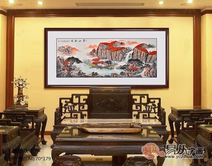 客厅山水画 蒋伟写意山水画作品《万山红遍》客厅挂画效果图