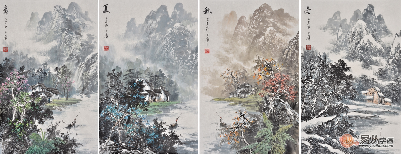 山水画家覃日群写意国画作品《春夏秋冬四条屏》