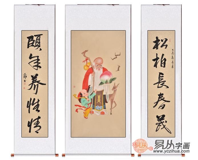 福禄寿 著名画家何文铮工笔人物画作品老寿星中堂画(作品来源易从网