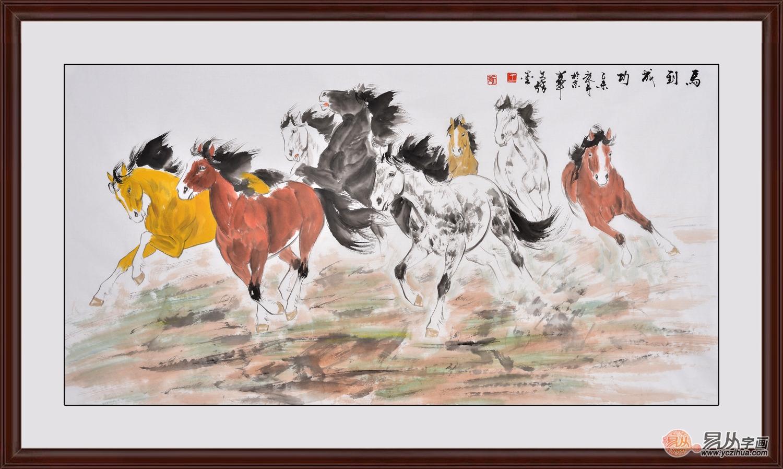 国画家王文强写意动物画作品《马到成功》
